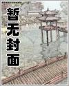 猎艳江湖梦下载